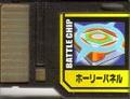 BattleChip651