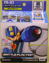 BattlePlactionPR-01