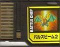 BattleChip534