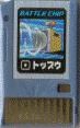 BattleChip083