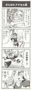 RX7YMK Kyuun B