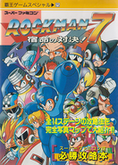 Haoh Game Special 25
