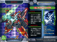 Rockman X Mega Mission 4 Card EX04