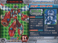 Rockman X Giga Mission Card 14