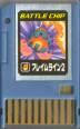 BattleChip013