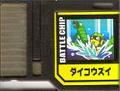 BattleChip653