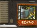 BattleChip820