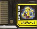 BattleChip583