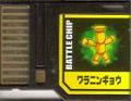 BattleChip615