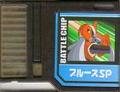 BattleChip752