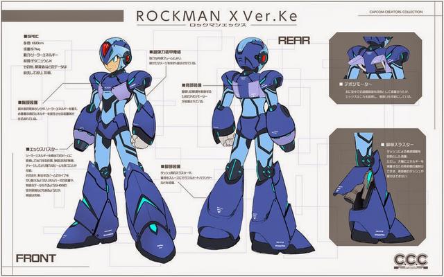 File:RockmanXVerKe.png