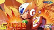 【ROCKMAN X DiVE】覺醒傑洛 Awakened Zero