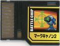 BattleChip525