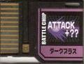 BattleChip702
