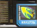 BattleChip729