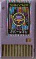 BattleChip332