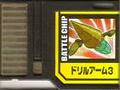 BattleChip586