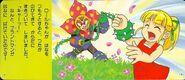 Mega Man Defeat Dr. Wily!! 3