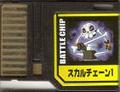 BattleChip581