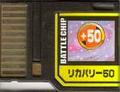 BattleChip621