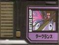 BattleChip703