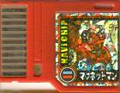 BattleChip859