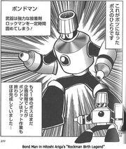 Bond Man Manga