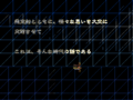 DASHScanline00.png