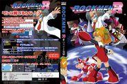 Rockmen 02