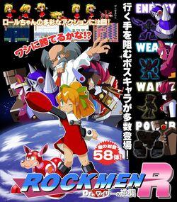 Rockmen 01