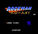 Rockman 2018 New Year's Hack