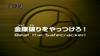 Axess - 11 - Japanisch