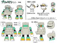 Mega Man 11 Block Man Concept Art 2
