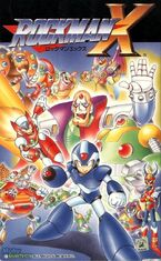 MMX1Cover2