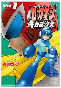 RockmanGigamixJap.Cover