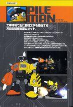 Mega Man 11 Impact Man Concept Art 3
