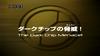 Axess - 10 - Japanisch