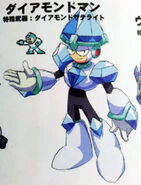 Mega Man 9 Jewel Man Concept Artwork 1