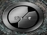 Megaman NT Warrior Stream Folgen