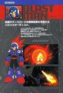 Mega Man 11 Blast Man Concept Art 3