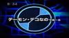 Beast+ - 07 - Japanisch