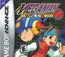 MegaMan Battle Network (Spiel)