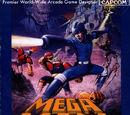 Mega Man-Serie