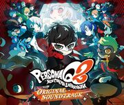 PQ2 OST Cover