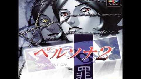 Persona 2 Innocent Sins OST The Velvet Room