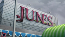 Persona 4 junes