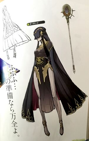 File:TMS concept art of Tharja.jpg