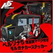 P5 Phantom Thief Marker Morgana Decal