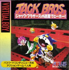Jack Bros japan