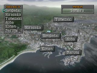 Sumaru City 1